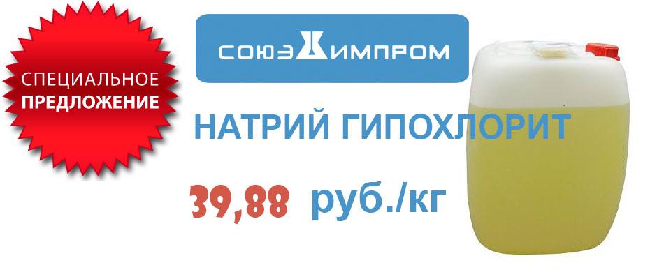 Souzhimprom - laboratory glass