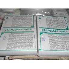 стандарт-титр калий роданистый