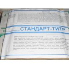 стандарт-титр калий железосинеродистый