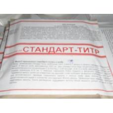 стандарт-титр калий хромовокислый