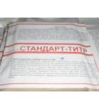 стандарт-титр аммоний хлористый