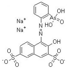 2-нафтол-3,6-дисульфокислота динатриевая соль